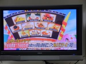 エクシオメディア紹介:『王様のブランチ』カフェ・カイラ