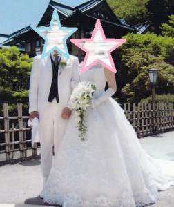 嬉しいお便り「私たち結婚しました」