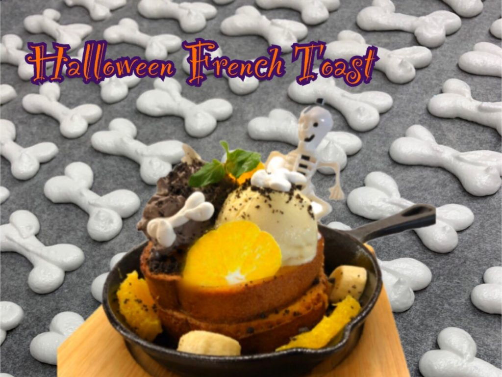 Halloween French Toast