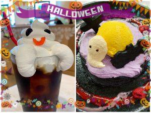 もうすぐHappy Halloween!!