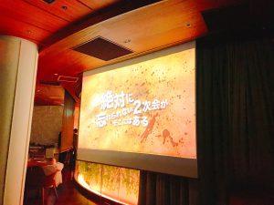 インパクト大の大型スクリーン!!