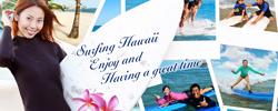 ハワイサーフィンスクール