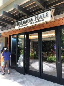 ハワイ留学中にできる無料のウクレレレッスン!