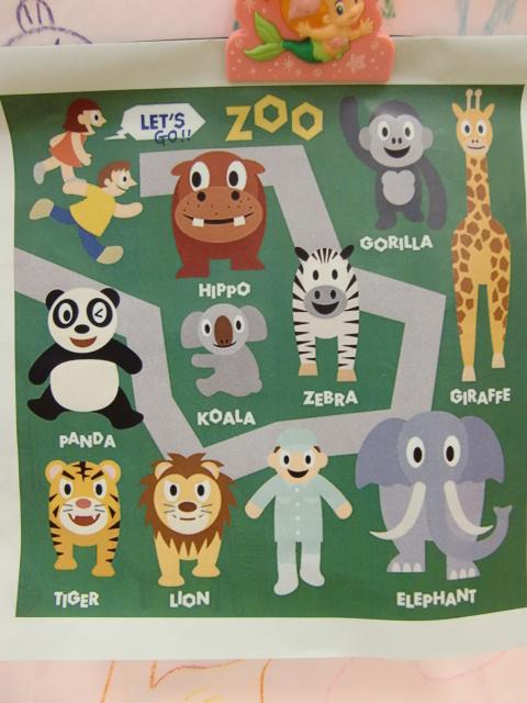 動物の鳴き声 ☆Sound of animals