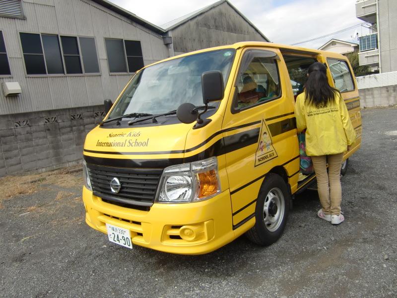 Sunrise School Bus!!!!