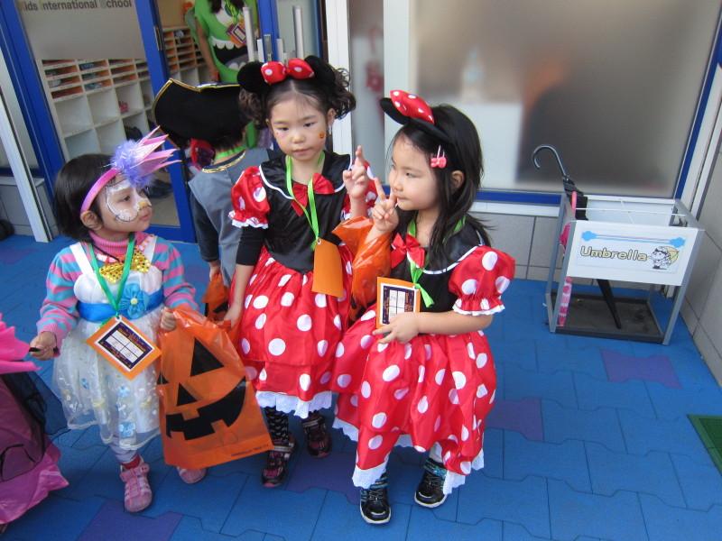 Halloween Parade !!!