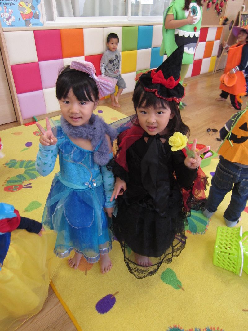 Halloween Party !!!!!