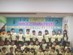 Dance and Drama Fest