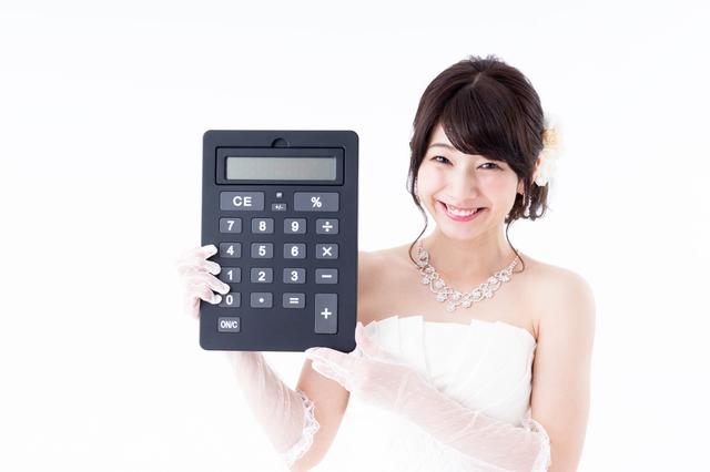 婚活の平均期間:平均費用は?