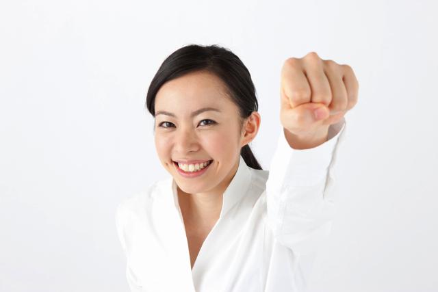 【こじらせ女子】が婚活で成功する方法!