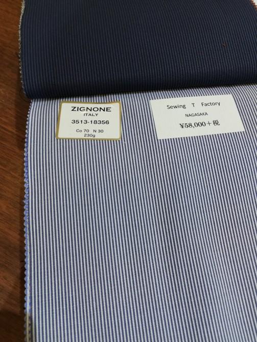 イタリアのお洒落なジャケット素材「ZIGNONE(ジニョーネ)」の2019年の新作コードレーン素材