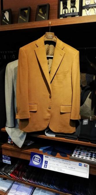 最高級素材ヴィキューナの素材で作ったジャケット