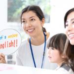 子どもたちに英語を学ぶ楽しさを伝えませんか